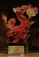 Нажмите на изображение для увеличения Название: Liuligongfang-7.jpg Просмотров: 0 Размер:82.6 Кб ID:158889