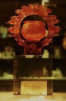 Нажмите на изображение для увеличения Название: Liuligongfang-3.jpg Просмотров: 0 Размер:74.9 Кб ID:161303