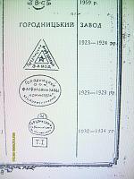 Нажмите на изображение для увеличения Название: S7302888.JPG Просмотров: 38 Размер:109.4 Кб ID:18218
