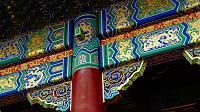 Нажмите на изображение для увеличения Название: BeijingDragon-5.jpg Просмотров: 0 Размер:210.6 Кб ID:152388
