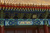 Нажмите на изображение для увеличения Название: BeijingDragon-9.jpg Просмотров: 1 Размер:194.0 Кб ID:152389