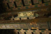 Нажмите на изображение для увеличения Название: BeijingDragon-6.jpg Просмотров: 0 Размер:188.4 Кб ID:152391