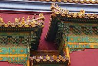 Нажмите на изображение для увеличения Название: BeijingDragon-8.jpg Просмотров: 0 Размер:192.6 Кб ID:152412
