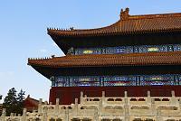 Нажмите на изображение для увеличения Название: BeijingForbiddenCity.jpg Просмотров: 0 Размер:150.2 Кб ID:152435