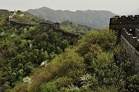 Нажмите на изображение для увеличения Название: ВеликаяКитайскаяСтена-23.jpg Просмотров: 0 Размер:260.6 Кб ID:166053